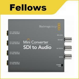 【新品】Blackmagic Design 放送用コンバーター Mini Converter SDI to Audio