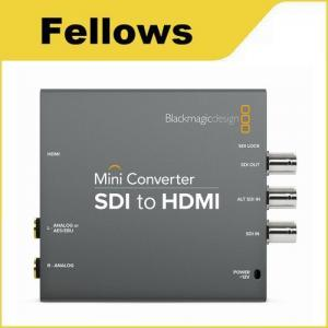 【新品】Blackmagic Design 放送用コンバーター Mini Converter SDI to HDMI